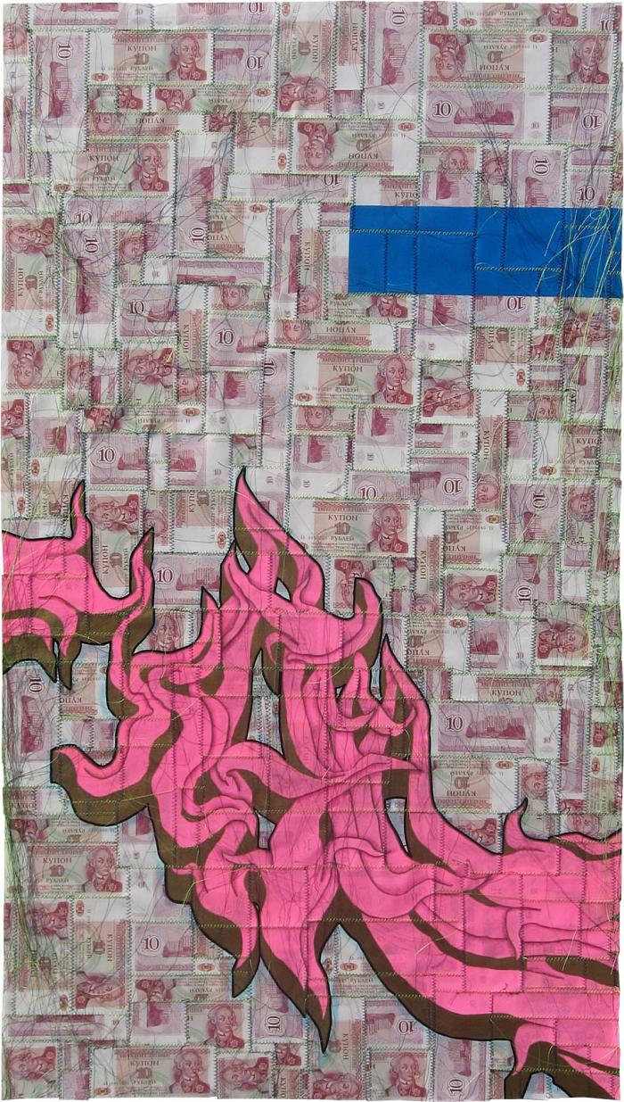 AVAILABLE: Resist Unintelligent Bureaucrats 2008, Tender and Private 24 x 44″ Unframed Mixed Media on Russian Rubles